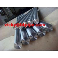 Buy cheap ASME SB649 ASTM B649 incoloy 25-6mo uns N08925 round bar bars rod rods from wholesalers