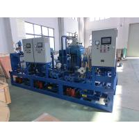 Buy cheap Biger disc Centrifugal  waste Water and Oil Separator purifier  Fuel Oil Purifier System treatment purification  plant from wholesalers