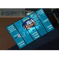 Buy cheap High Resolution LED Advertisement Player Remote Control Real Time from wholesalers