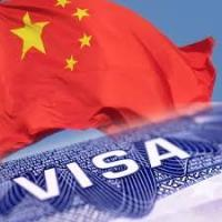 Buy cheap Chinese Visa In Hong Kong To Extend Your Stay In China Visa Agency from wholesalers