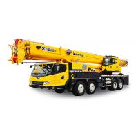Buy cheap XCMG  Crane XCT75 from wholesalers