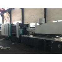 Buy cheap Clear Two Color Plastic Injection Moulding Machine High Injection Speed from wholesalers