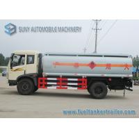 Buy cheap Carbon Steel 8m3 Transport Oil Tank Trailer 4x2 7900x2380x3150mm from wholesalers