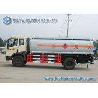 Carbon Steel 8m3 Transport Oil Tank Trailer 4x2 7900x2380x3150mm
