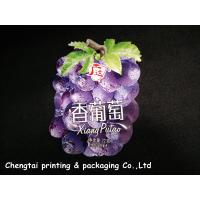 Buy cheap Moisture proof small Shaped Pouches food safe plastic bags Stand up from wholesalers