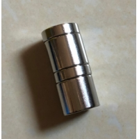 Buy cheap Silver shine Color Neodymium Magnets Strong Disc N35 Grade 18mm X 15mm from wholesalers