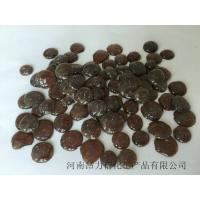 Buy cheap C9 Petroleum Resin   ALX-D used in Rubber and Tyre from wholesalers