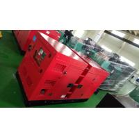 Buy cheap Soundproof Commercial Standby Generator  24KW / 30KVA High Efficiency 3 Phase 12 Wires from wholesalers