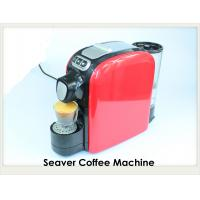 Buy cheap Healthy Drip Personal Capsule Coffee Machine Electric Coffee Maker from wholesalers