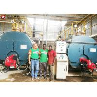 Buy cheap Automatic Industrial Steam Boiler Operating High Efficiency Heater from wholesalers