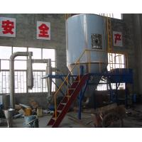 Buy cheap High Efficiency Centrifugal Spray Dryer Of Milk Powder 320-380 Kg / Hour Feeder Capacity from wholesalers
