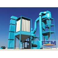 Buy cheap Talc Powder Grinding Plant/Powder Production Line from wholesalers