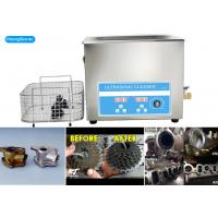 Buy cheap Large Capacity Industrial Ultrasonic Cleaning Machine For Bicycle Chain Cleaning 15L 300W from wholesalers