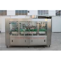 Buy cheap 1000ML Glass Bottle Filling Machine With Electric Square Glass Jars Capping from wholesalers
