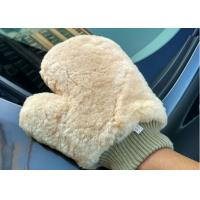 Buy cheap Lambswool Wash Mitt For Car Interior Cleaning , Lambswool Polishing Mitt  from wholesalers
