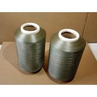 Buy cheap Copper conduct acrylic filaments 150D twist high tenacity polyester 150D from wholesalers