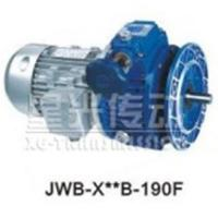 Buy cheap Stepless Speed Reducer from wholesalers
