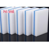 Buy cheap Nami Car Cleaning Melamine Magic Eraser Sponge Kitchen& Household from wholesalers