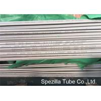 Buy cheap 1.4462 Duplex Stainless Steel Pipe , UNS S31803 20FT Double Tube Heat Exchanger from wholesalers