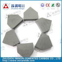 Buy cheap ISO9001 2008 Custom tungsten carbide  tip for Coal drill piece from wholesalers