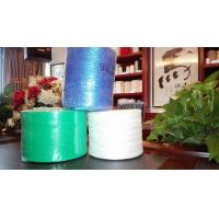Buy cheap Breaking Strength Braided Twisted 100% Polypropylene Twine / Pp Rope For Packing product