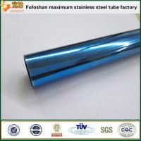 Buy cheap Foshan Factory 304 Royalblue Slotted Stainless Steel Tube product