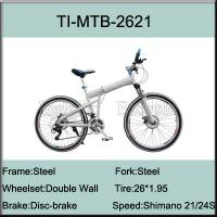 Buy cheap 26 Steel Shimano 21 Speed Folding Mountain Bike from wholesalers