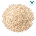 Buy cheap Mushroom Powder (Agaricus Bisporus) from wholesalers