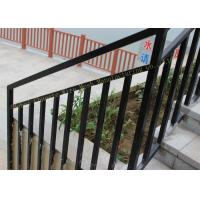 Buy cheap Outdoor Commercial Welded Metal Security Fencing Anti - Rust Painting For Residential Wall from wholesalers
