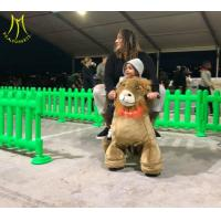 Buy cheap Hansel fast profits coin operated stuffed amusement ride on animal toys from wholesalers