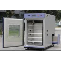 Buy cheap High Reliability Medicine Stability Test Chamber -20℃ ~ +150℃ Energy Conservation from wholesalers