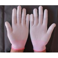 Buy cheap working glove finger protectors with pu coated from wholesalers
