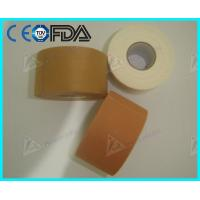 Buy cheap How Medic High Tensile Strength Zinc Oxide Rugby Tape from wholesalers