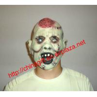 Buy cheap Masquerade Halloween Costume Plastic Mask from wholesalers