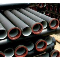 Buy cheap DN 80mm --1200mm Ductile Iron Pipe from wholesalers