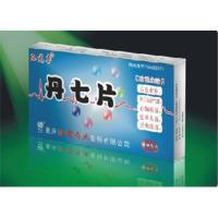 Buy cheap Danqi Tablet from wholesalers