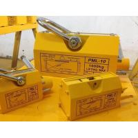 Buy cheap Permanent magnetic lifter from wholesalers