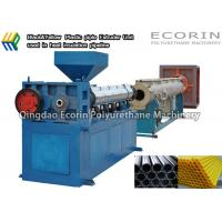 Buy cheap PE Extruder Machine / Extrusion Machinery For Heat Resistance HDPE Water Pipe from wholesalers
