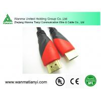Buy cheap 1.3/1.4/2.0V HDMI cable product