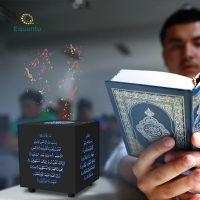 Buy cheap Digital Portable Led Touch Lamp Quran Speaker from wholesalers