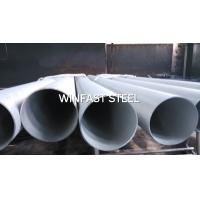 Buy cheap JIS 316Ti Seamless Stainless Steel Pipe / 1 Inch Stainless Steel Tubing from wholesalers