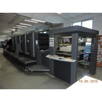 Buy cheap HEIDELBERG SM 102/5+L (2007) Sheet fed offset printing press from wholesalers