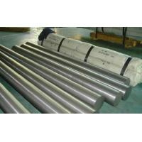 Buy cheap UNS N06600 / 2.4816 / Inconel 600 Forged Round Nickel Alloy Bar ASTM B564 from wholesalers
