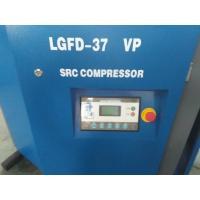 37KW Power Oil Injected Screw Compressor LGFD Series Dry Screw Compressor