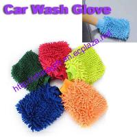 Buy cheap Cleaning Supplies Super Mitt Microfiber Car Wash Washing Cleaning Glove from wholesalers