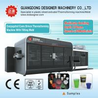 Buy cheap Auto Plastic Cup Tilting Mold Thermoforming Machine from wholesalers