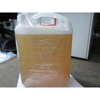 Buy cheap White Liquid Herbicides Agri Chemicals CAS 125401-75-4 Bispyribac Sodium 10% SC product