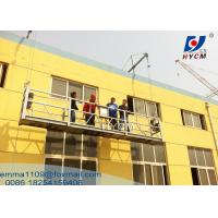 Buy cheap ZLP 800 Suspended Platform Aluminum Electric Scaffolding Load Passengers to Work from wholesalers