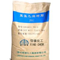 Buy cheap PVC Resin SG3/SG5 (polyvinyl chloride resin) from wholesalers
