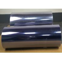 Moisture Resistance Clear Pvc Sheet Roll With Excellent Weather Ability